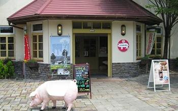 京丹波高原豚をご賞味いただける「トン'sキッチン」